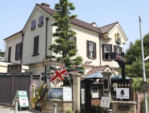 神戸観光とオンラインカジノ